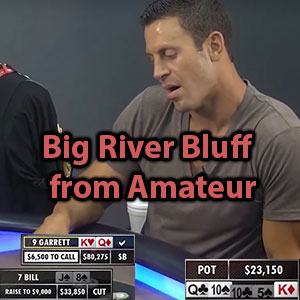 big river bluff from amateur